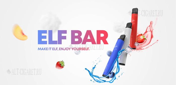 Elf Bar 800 Disposable Pod Device 550mAh