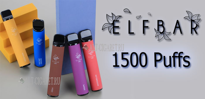Elf Bar 1500 Disposable Pod Device 850 mAh