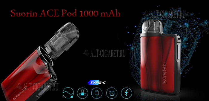Suorin ACE Pod 1000 mAh