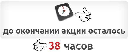 Скидка 20% . День св. Валентина
