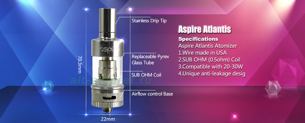 Клиромайзер Atlantis Aspire