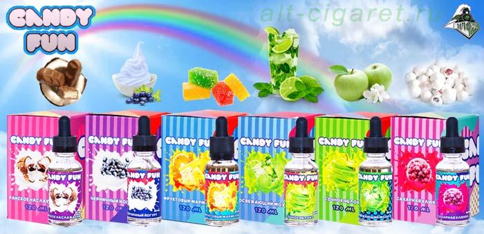 Candy Fun - жидкость для электронных сигарет
