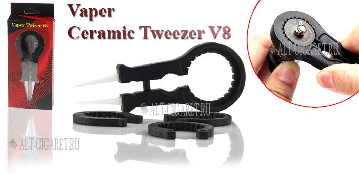 Пинцет Ceramic Tweezer V8