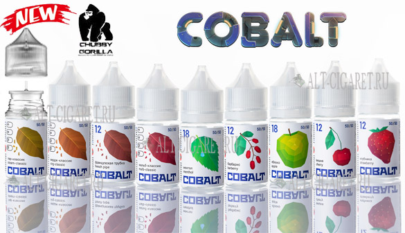 Жидкость для электронных сигарет COBALT - классика табачных вкусов. 30 мл.