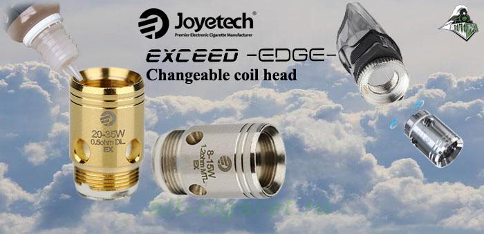 Сменный испаритель Joyetech EX MTL