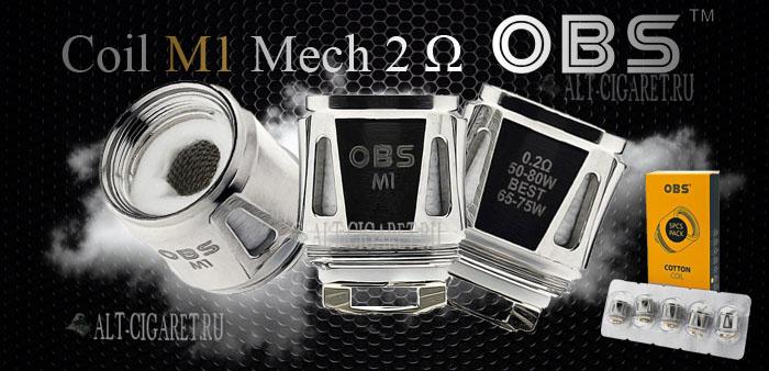 Сменные испарители OBS M1 Mesh 0,2 Ω