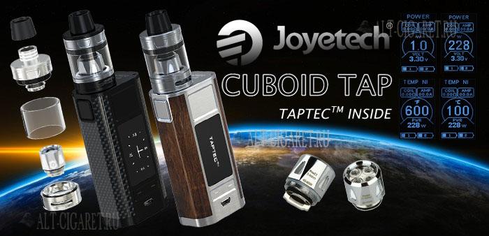 Joyetech CUBOID TAP с ProCore Aries стартовый набор