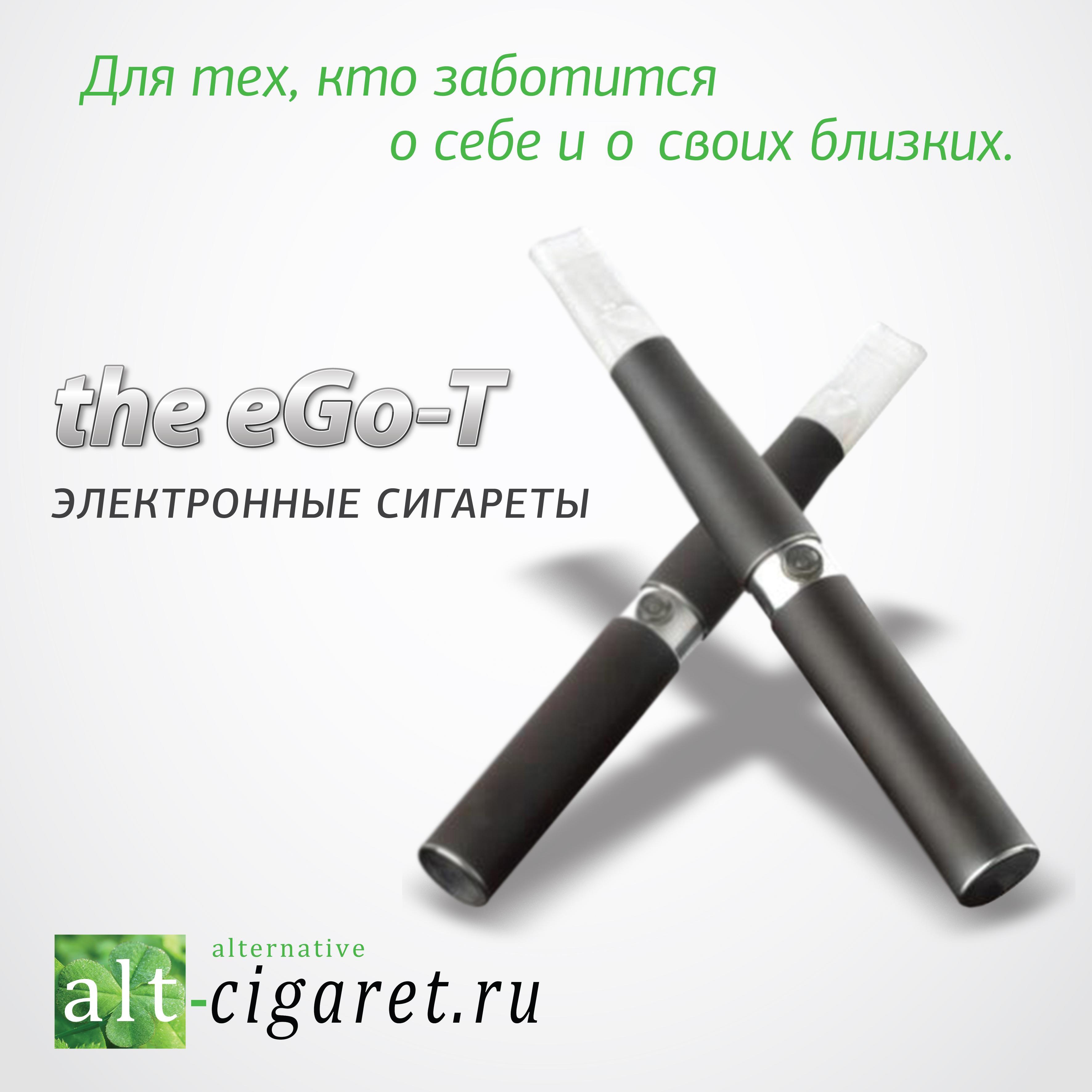 Электронная сигарета Калуга