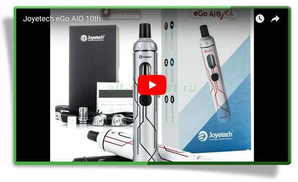 Joyetech eGo AIO 10th Anniversary Edition