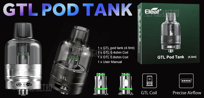 Eleaf GTL Pod Tank 4.5 мл