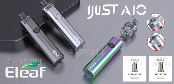Eleaf iJust AIO 23W Kit 1500mAh