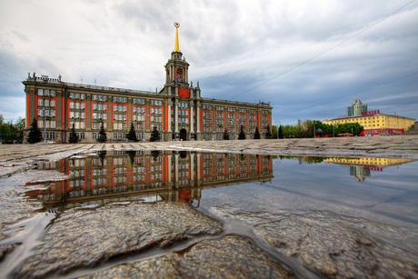 Электронная сигарета Екатеринбург