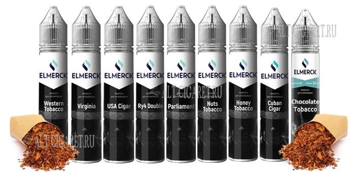 Жидкость для электронных сигарет ELMERCK