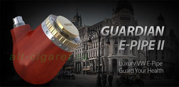 электронная трубка Guardian E-PIPE II Smoktech