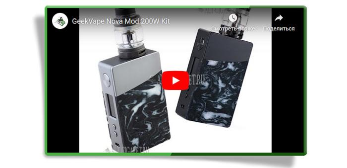 GeekVape Nova Mod 200W Kit обзор