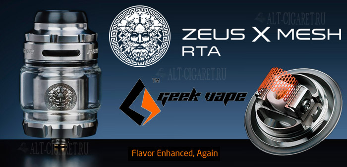 GeekVape Zeus X Mesh RTA