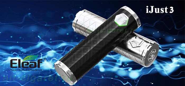 Аккумулятор iJust 3 - 3000mAh