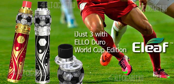 Eleaf iJust 3 World Cup Edition