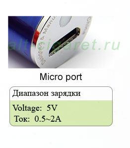 аккумулятор biansi imist m