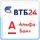 Интернет-банкинг «Русский стандарт», «ВТБ24», «Альфа-Клик»