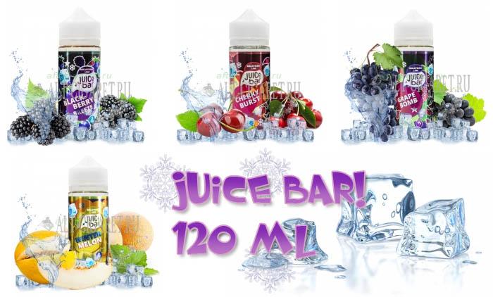 Жидкость Juice Bar 120 мл