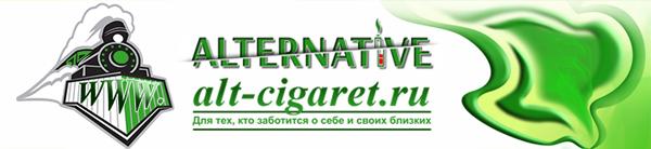 Новый логотип alt-cigaret