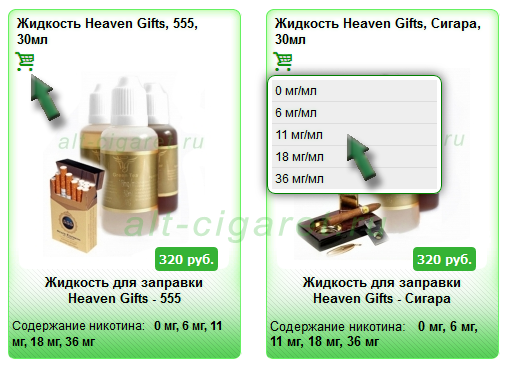 """интернет-магазин """"Альтернативное курение"""""""