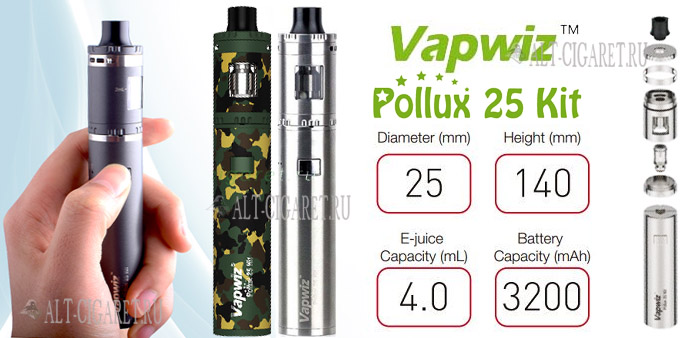 Стартовый набор Vapwiz Pollux 25 Kit
