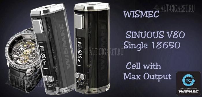 WISMEC SINUOUS V80 TC MOD