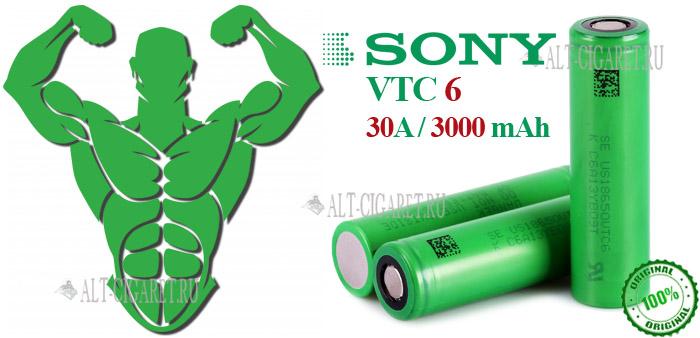 Sony VTC6 18650, 3000mAh, 30А - аккумулятор высокотоковый