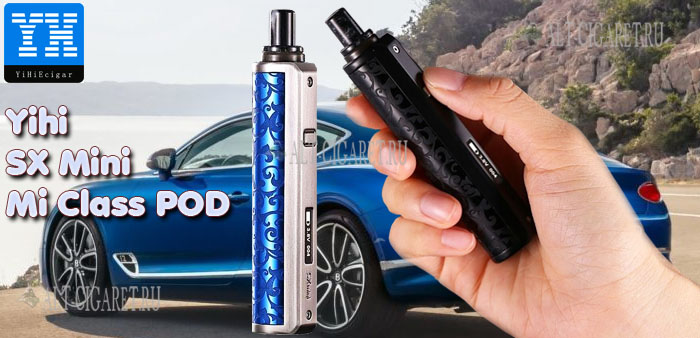 Электронная сигарета Yihi SX Mini Mi Class POD