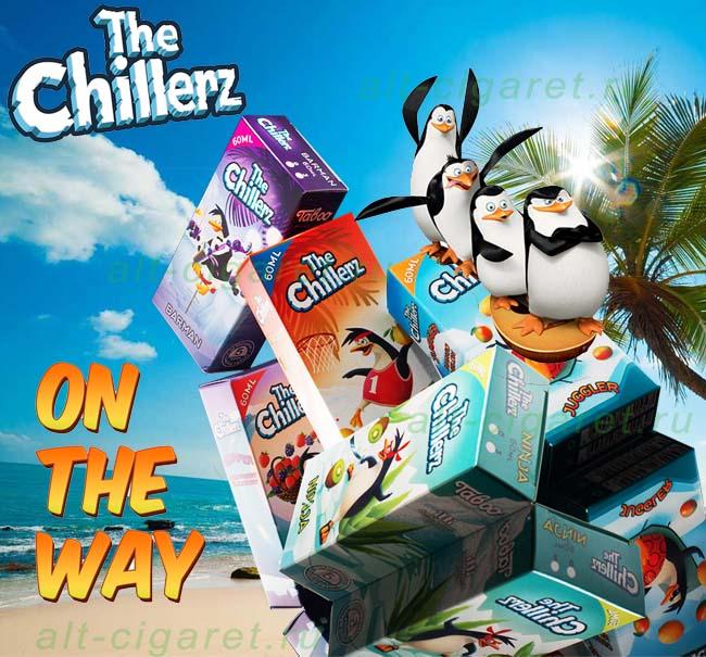 Жидкость The Chillerz