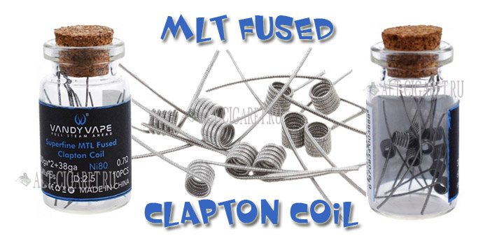 Готовые спирали Vandy Vape Superfine MTL Fused Clapton