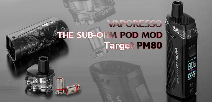 Vaporesso TARGET PM80 Sub-ohm Pod Mod Kit 2000mAh