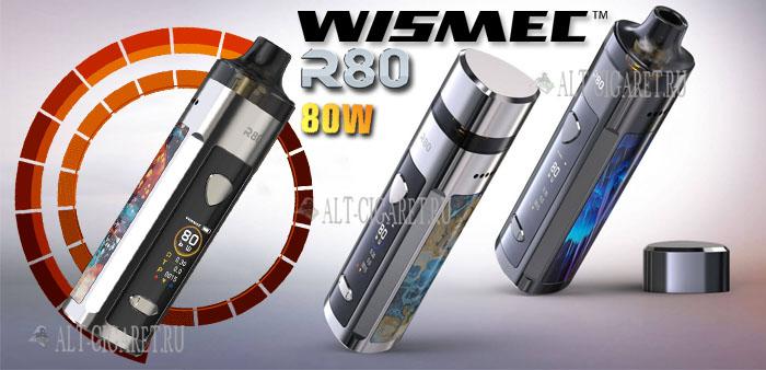 Wismec R80 Pod 80W Kit