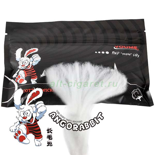 Angorabbit Vape Cotton