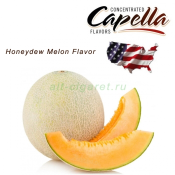 Capella Honeydew Melon Flavor