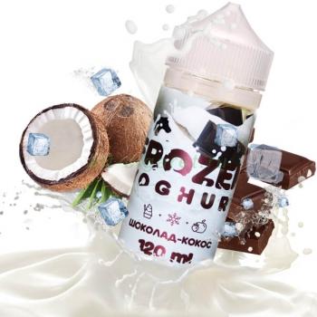 Жидкость FROZEN YOGHURT Шоколад - Кокос 120 мл