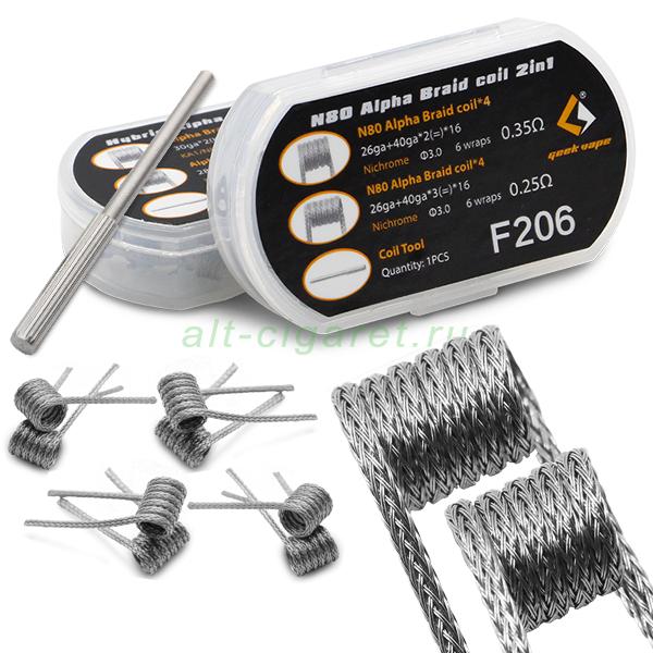 Braided coils